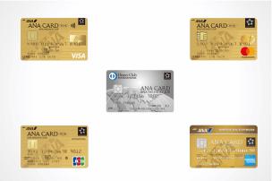 ANA ゴールドカードのアイキャッチ(2019年8月版)