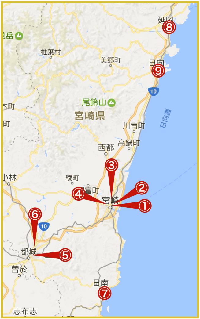宮崎県にあるプロミス店舗・ATMの位置