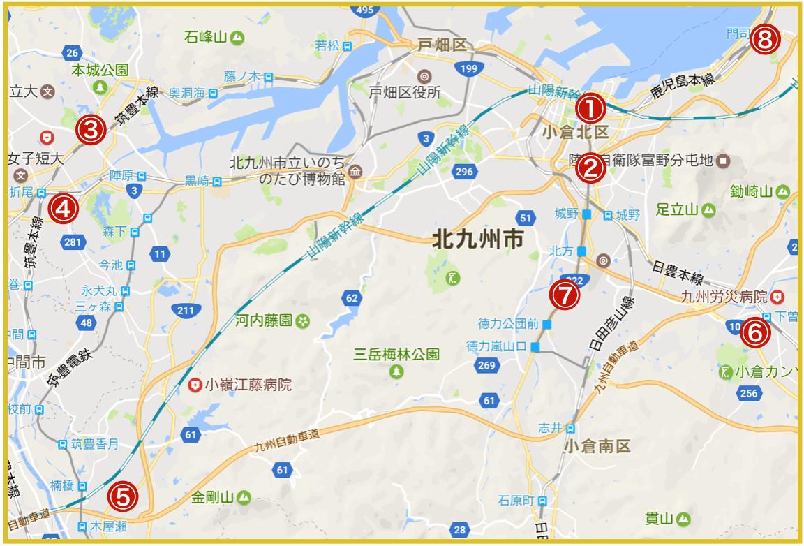 北九州市にあるプロミス店舗・ATMの位置