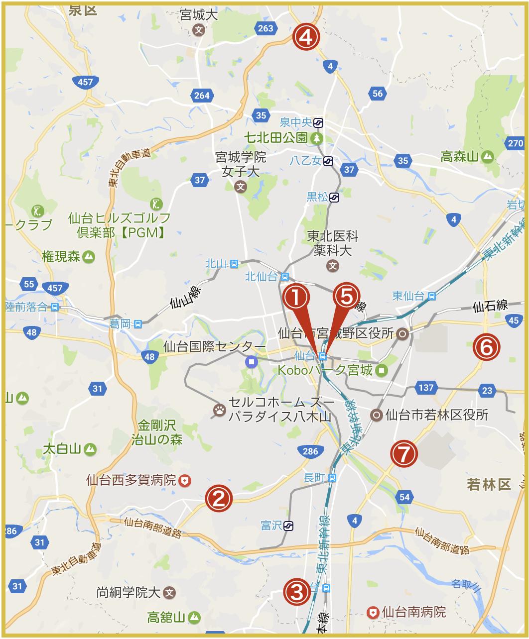 仙台市にあるアイフル店舗・ATMの位置