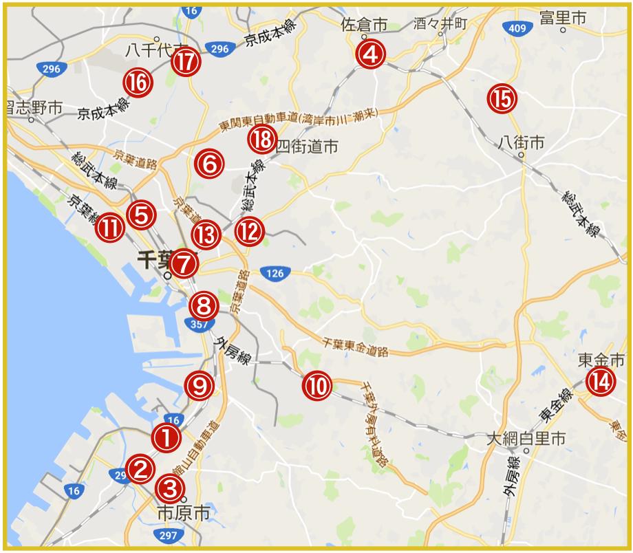 千葉県中央地域にあるアコム店舗・ATMの位置
