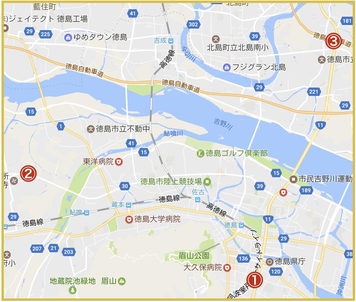 徳島県にあるアイフル店舗・ATMの位置