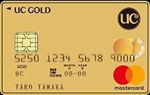UCカード ゴールドの新Mastercardロゴ券面