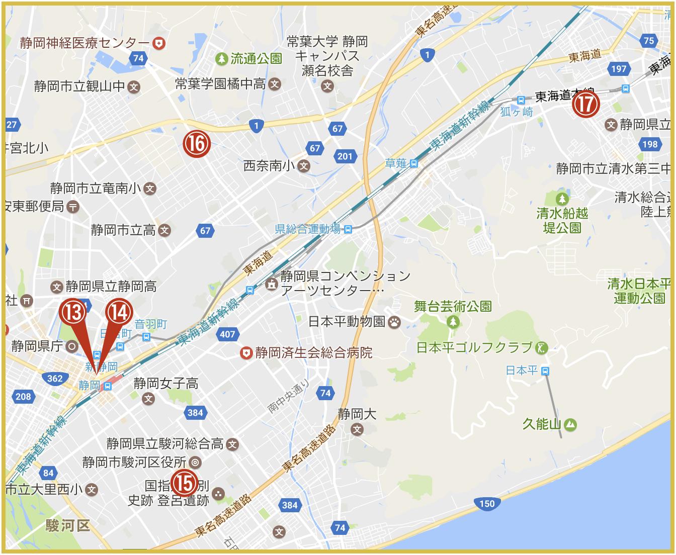 静岡県静岡市にあるアコム店舗・ATMの位置