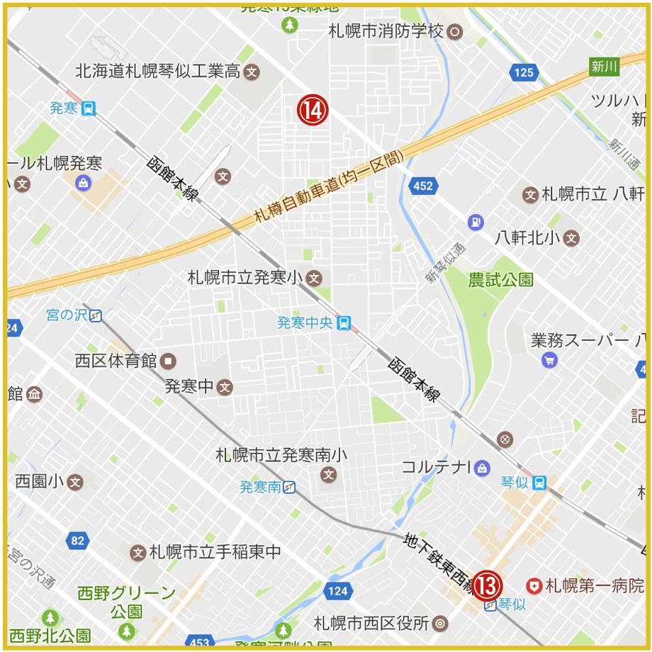 札幌市西区にあるアコム店舗・ATMの位置(2019年11月版)