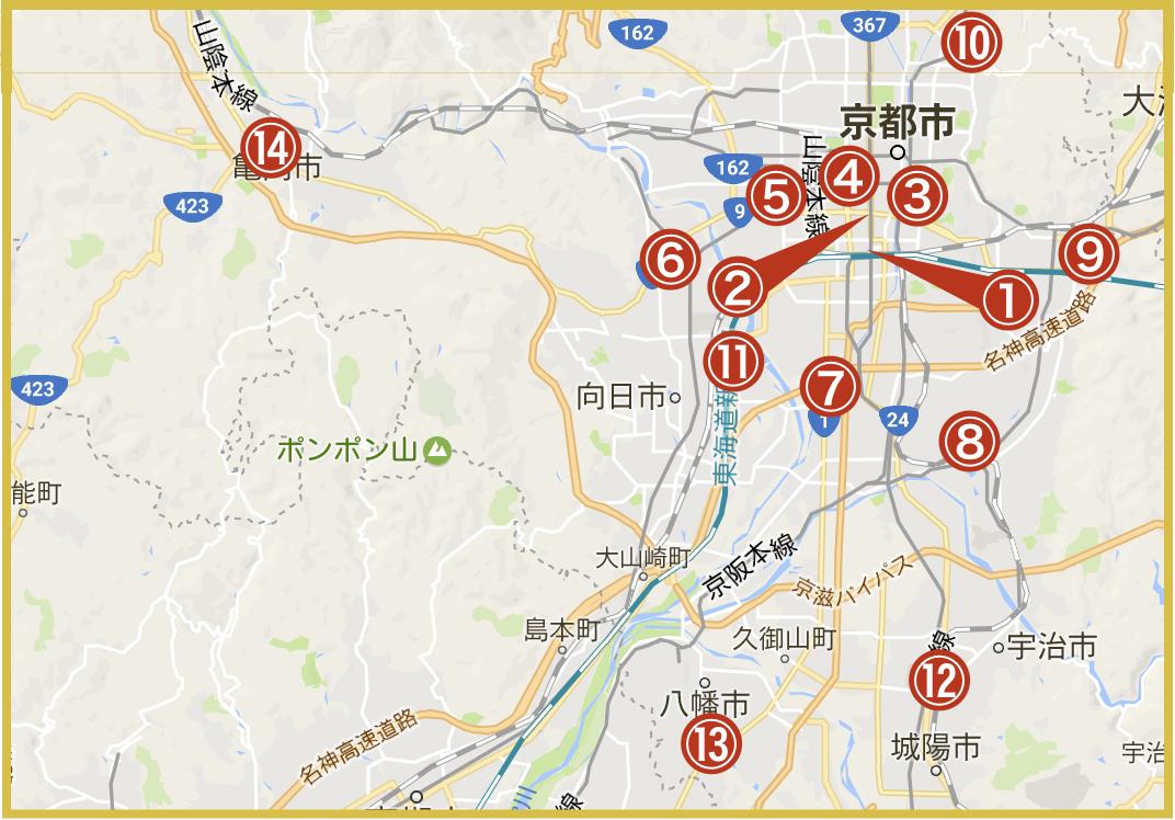 京都市周辺にあるアイフル店舗・ATMの位置