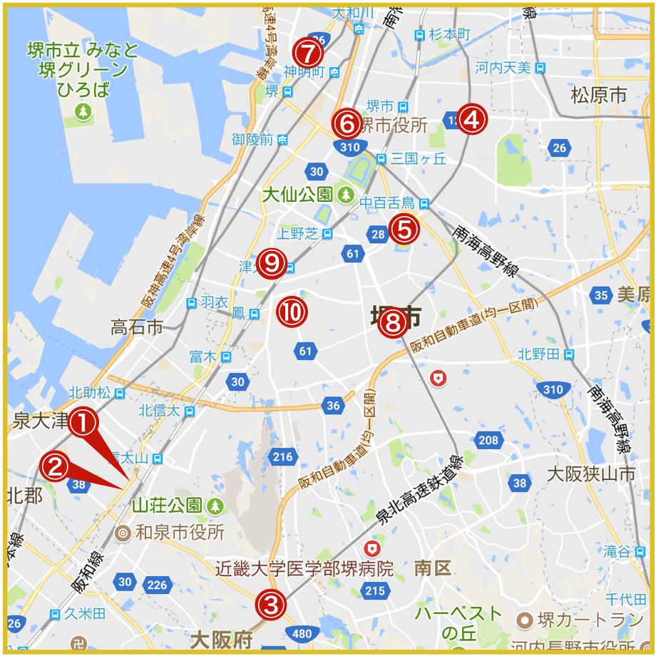大阪府泉北地域にあるプロミス店舗・ATMの位置