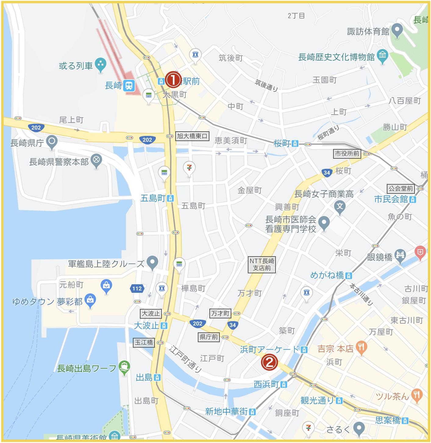 長崎県長崎市にあるアイフル店舗・ATMの位置