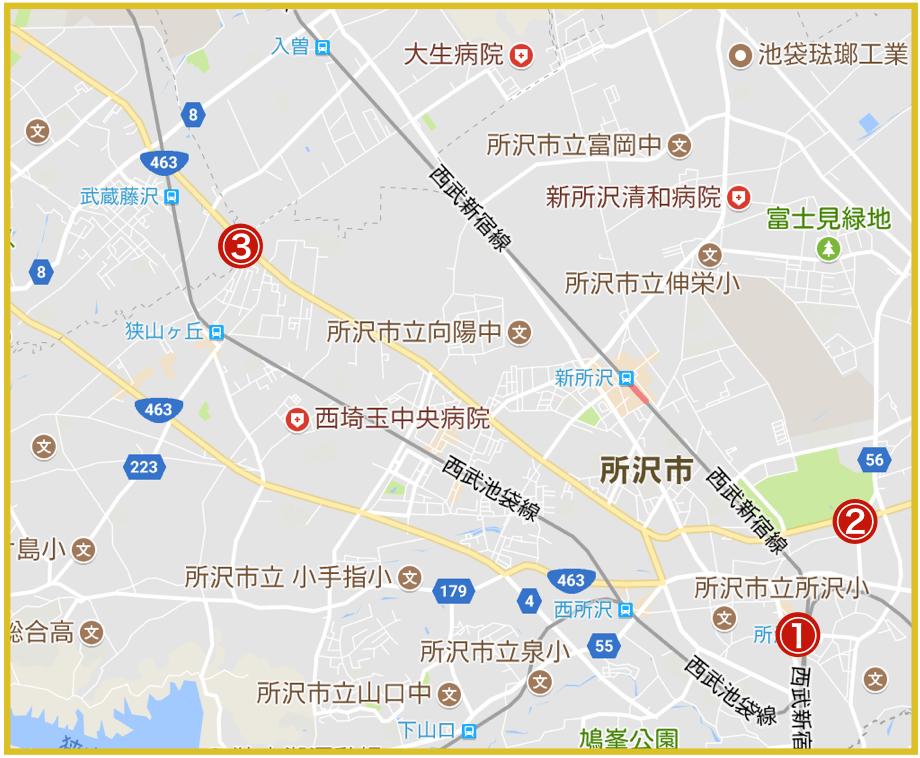 所沢市にあるアコム店舗・ATMの位置(2019年9月版)