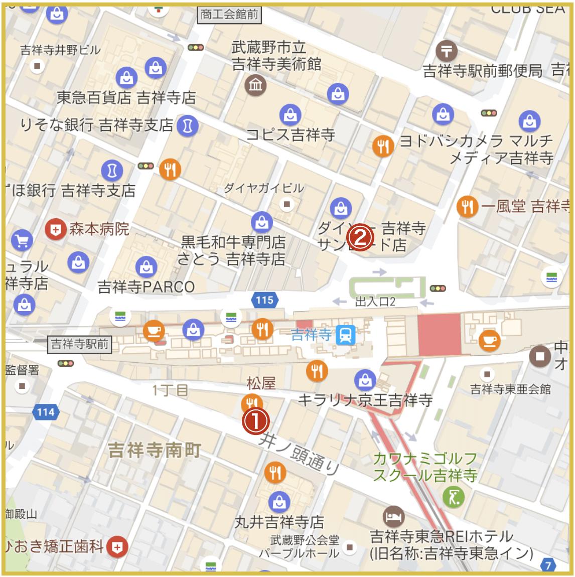 吉祥寺駅周辺にあるアイフル店舗・ATMの位置