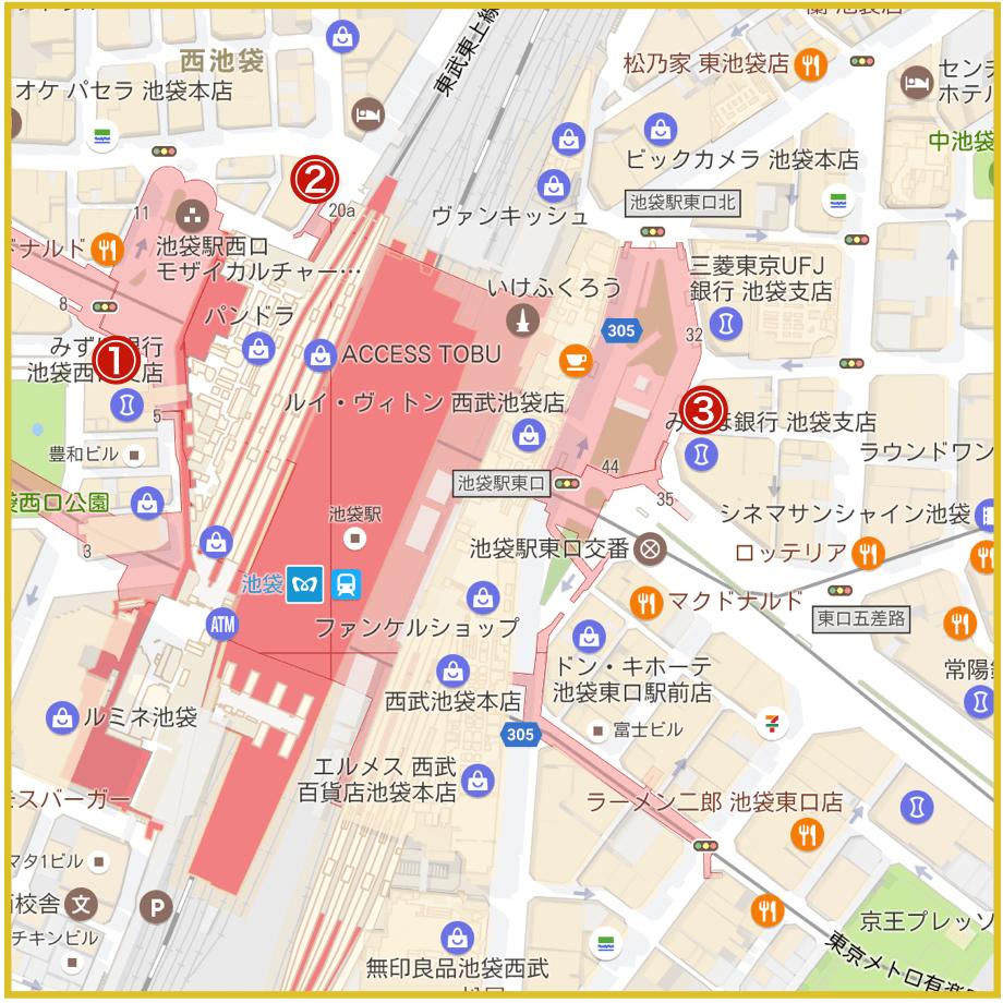 池袋駅周辺にあるプロミス店舗・ATMの位置