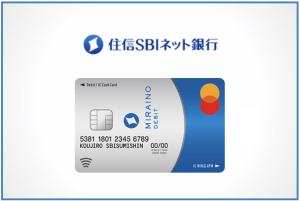 住信SBIネット銀行カードローンのアイキャッチ(2019年版)