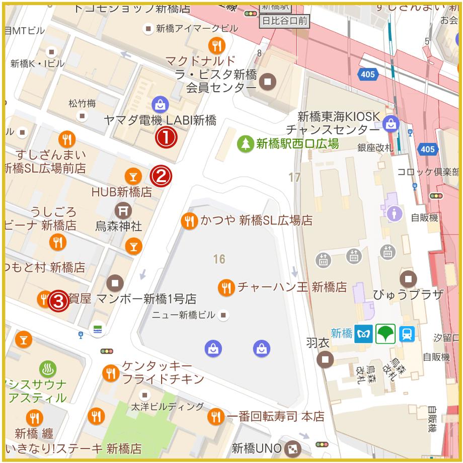 新橋駅周辺にあるプロミス店舗・ATMの位置