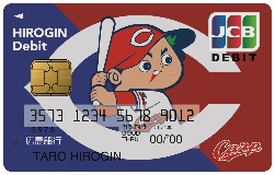 HIROGIN Debit 一般 カープデザイン JCBの券面
