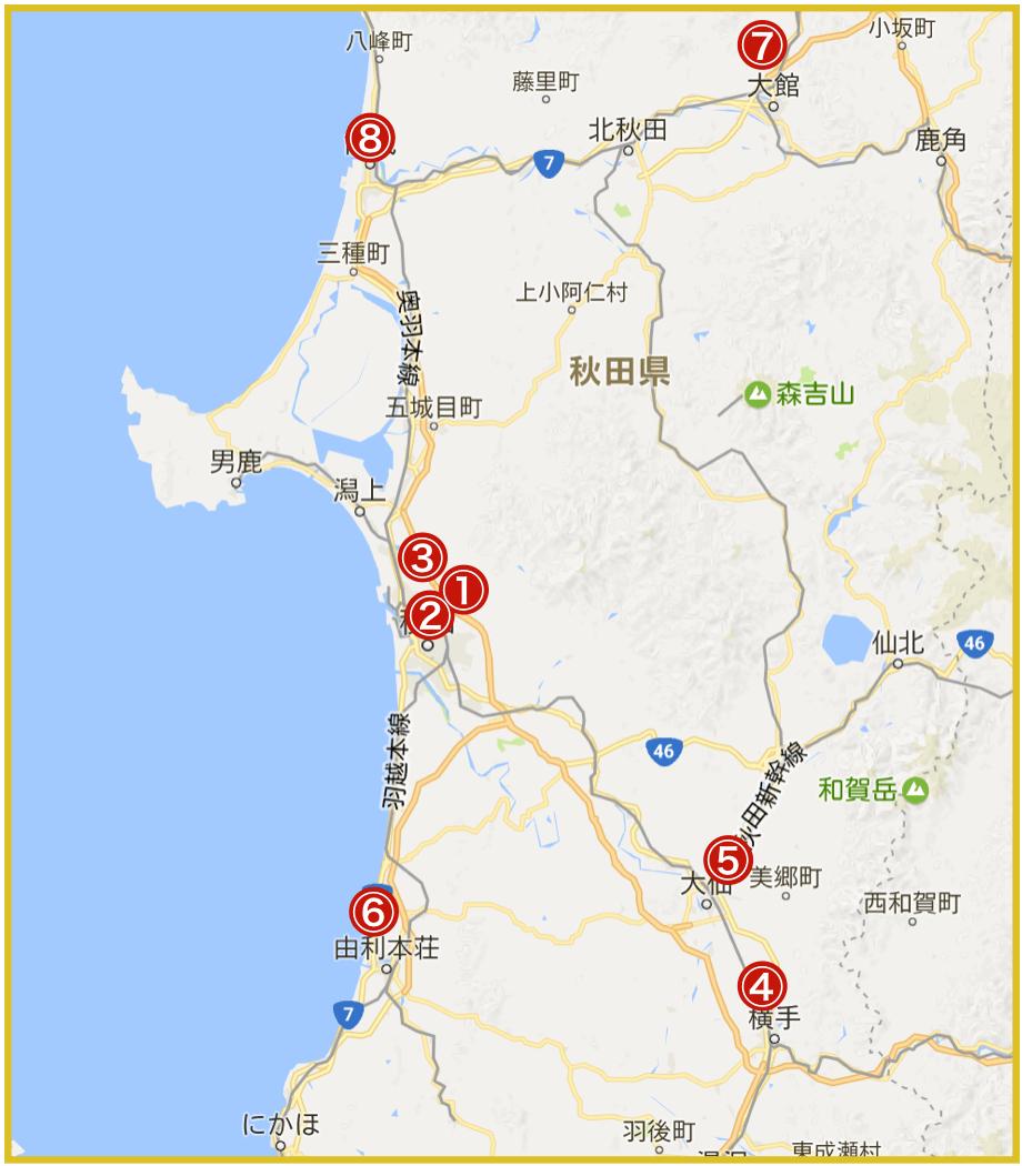 秋田県にあるアコム店舗・ATMの位置