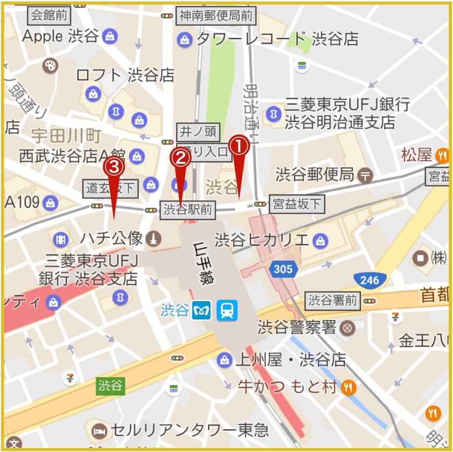 渋谷駅周辺にあるアイフル店舗・ATMの位置