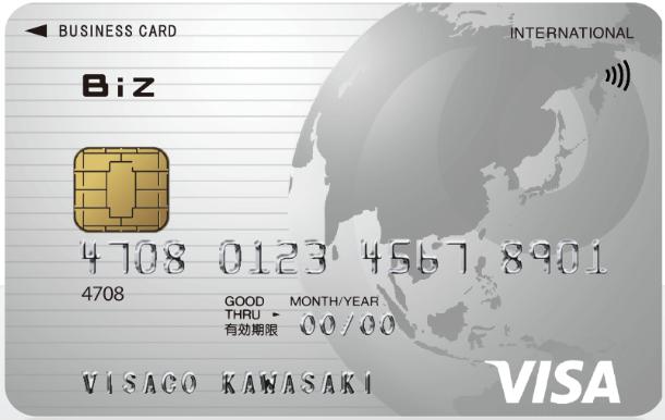 NTTファイナンスBizカード レギュラーの券面