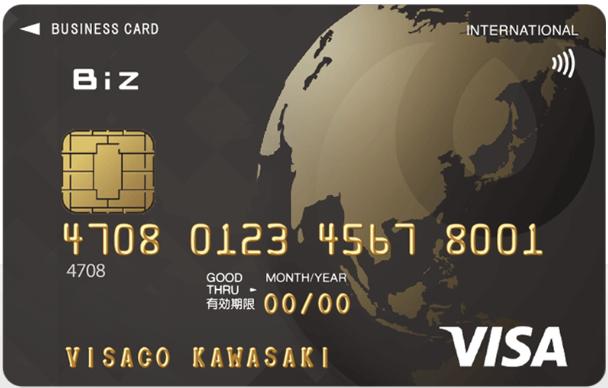 NTTファイナンスBizカード ゴールドの券面