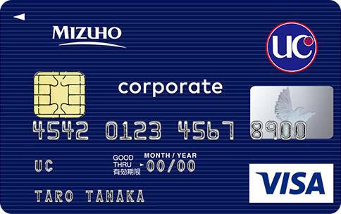 UCコーポレートカード(一般)の券面
