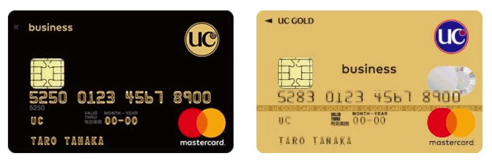 UC法人カード (ゴールド)の券面2種類