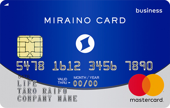 ミライノ カード Businessの券面