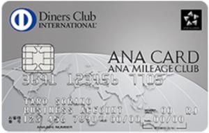 ANAダイナースカード ビジネス・アカウントカードの券面