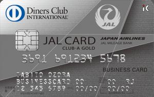 JALダイナースカード ビジネス・アカウントカードの券面