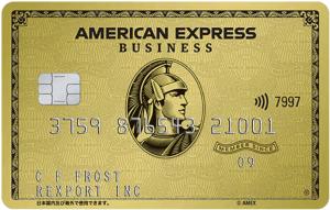 アメリカン・エキスプレス・ビジネス・ゴールド・カードの券面(2019年10月版)