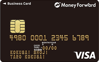 マネーフォワードビジネスVISAカードゴールドカードの券面