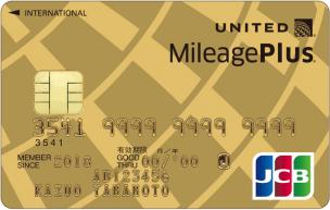MileagePlus JCBカードゴールドの券面(2019年9月版)