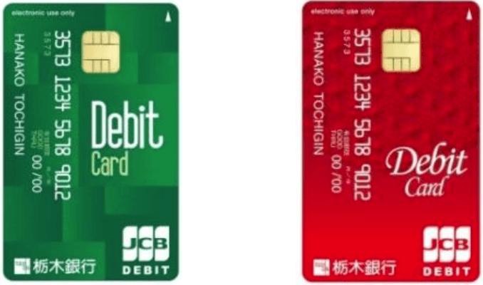 とちぎんJCBデビット 一般カードの券面