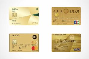 ヤング ゴールドカードのアイキャッチ(2020年2月版)