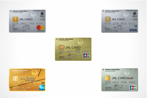 jal クレジットカードのアイキャッチ(2020年4月版)
