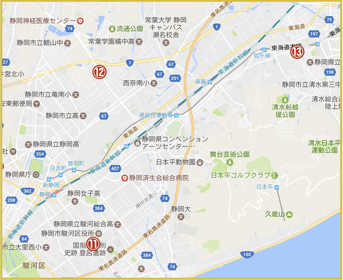 静岡県静岡市にあるアコム店舗・ATMの位置(2020年9月版)