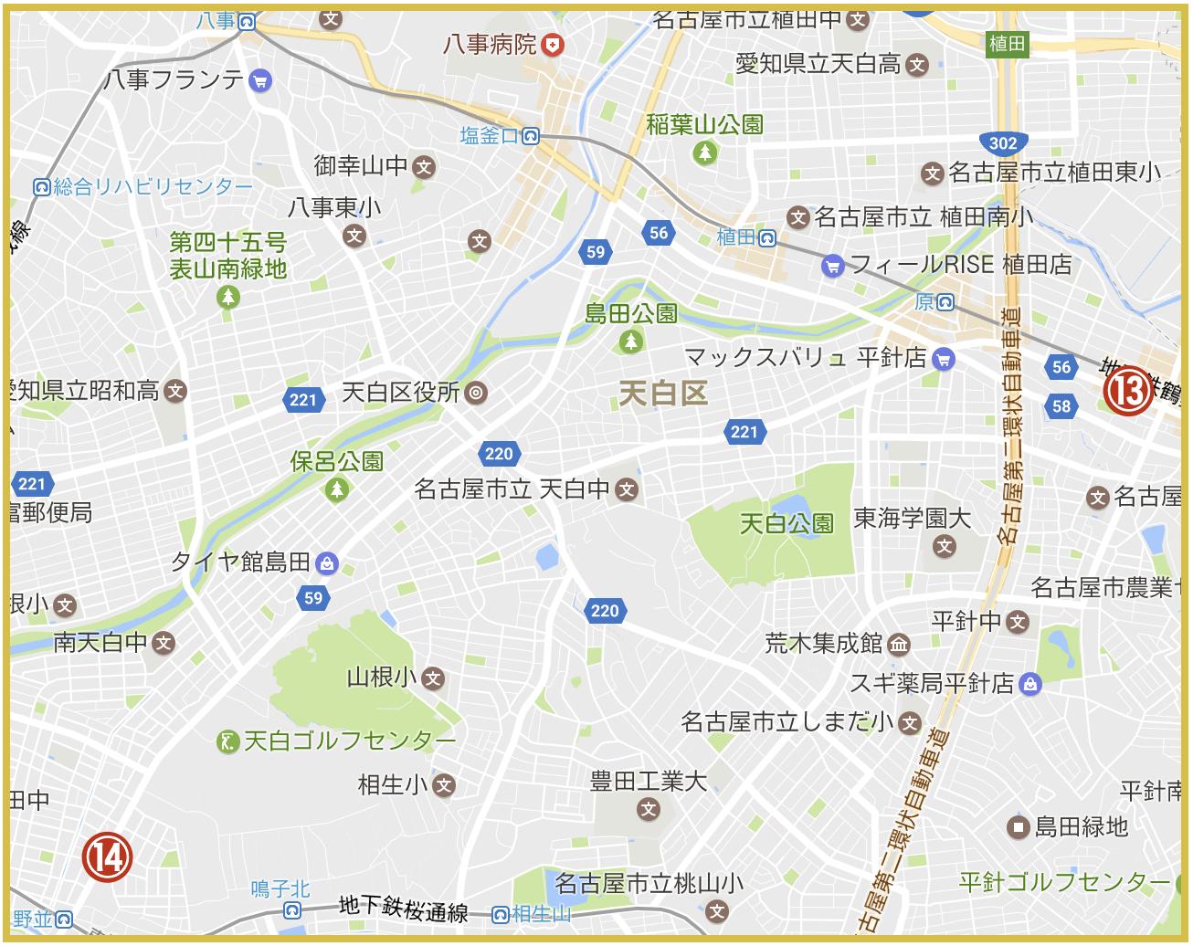 名古屋市天白区にあるアイフル店舗・ATMの位置(2020年版)