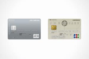 JCB法人カードのアイキャッチ
