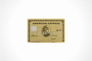 アメリカン・エキスプレス・ゴールド・カードのアイキャッチ