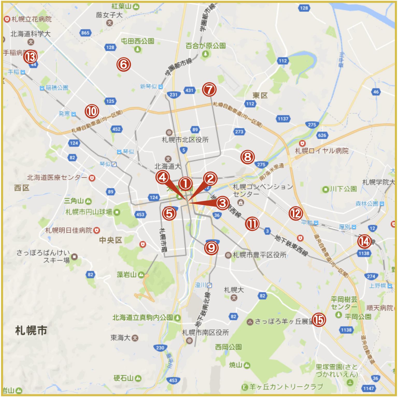 札幌市にあるプロミス店舗・ATMの位置(2020年版)