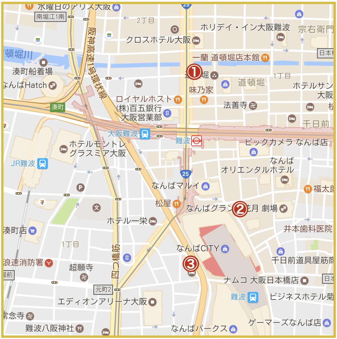 難波駅周辺にあるプロミス店舗・ATMの位置(2020年版)