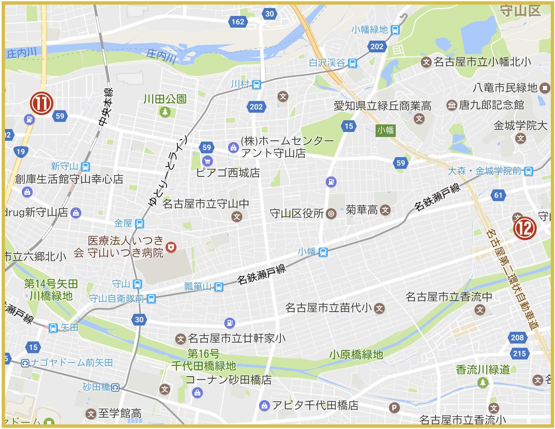 名古屋市守山区にあるアイフル店舗・ATMの位置(2020年版)