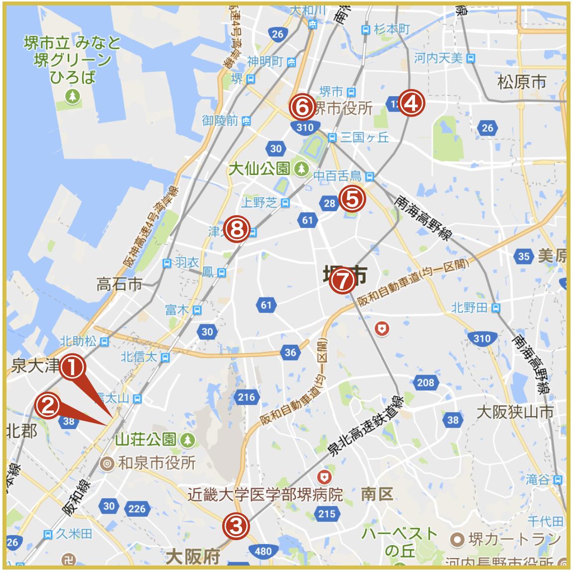 大阪府泉北地域にあるプロミス店舗・ATMの位置(2020年版)