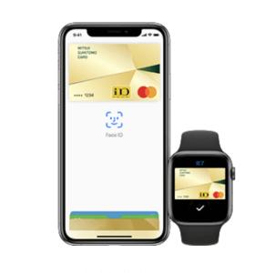 Apple Payに対応している三井住友カード(2020年2月版)
