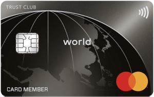 TRUST CLUB ワールドカードの券面(タッチ決済対応)