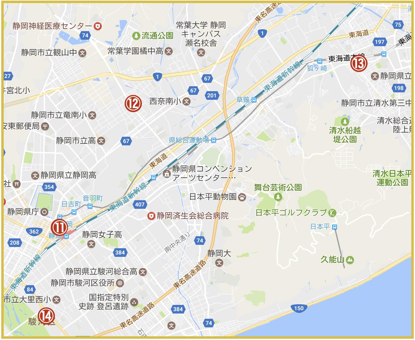 静岡県静岡市にあるプロミス店舗・ATM(2020年版)