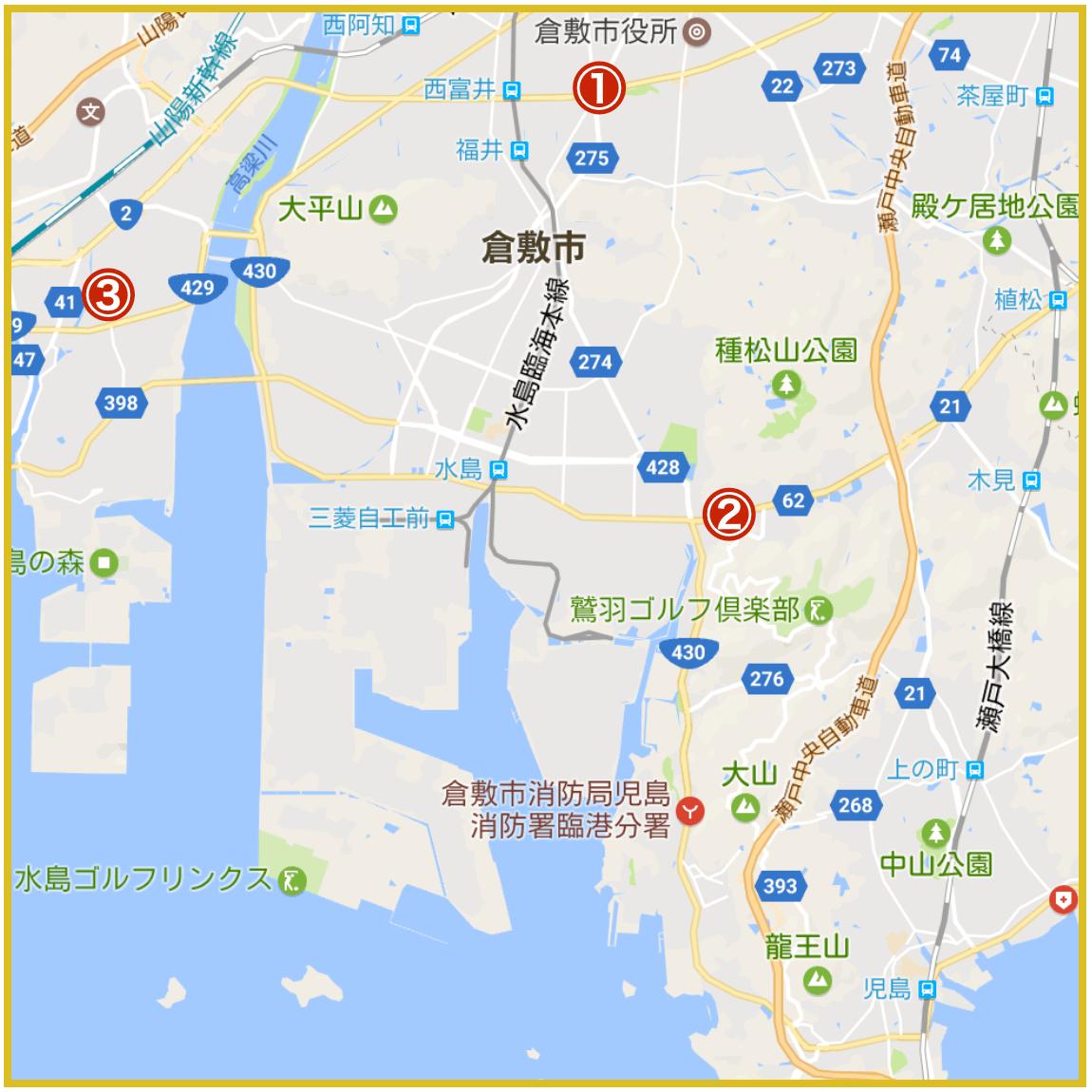 倉敷市にあるプロミス店舗・ATMの位置(2020年版)