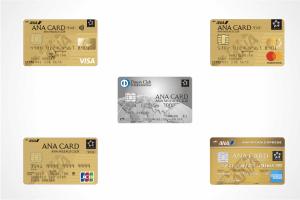 ANA ゴールドカードのアイキャッチ(2021年版)
