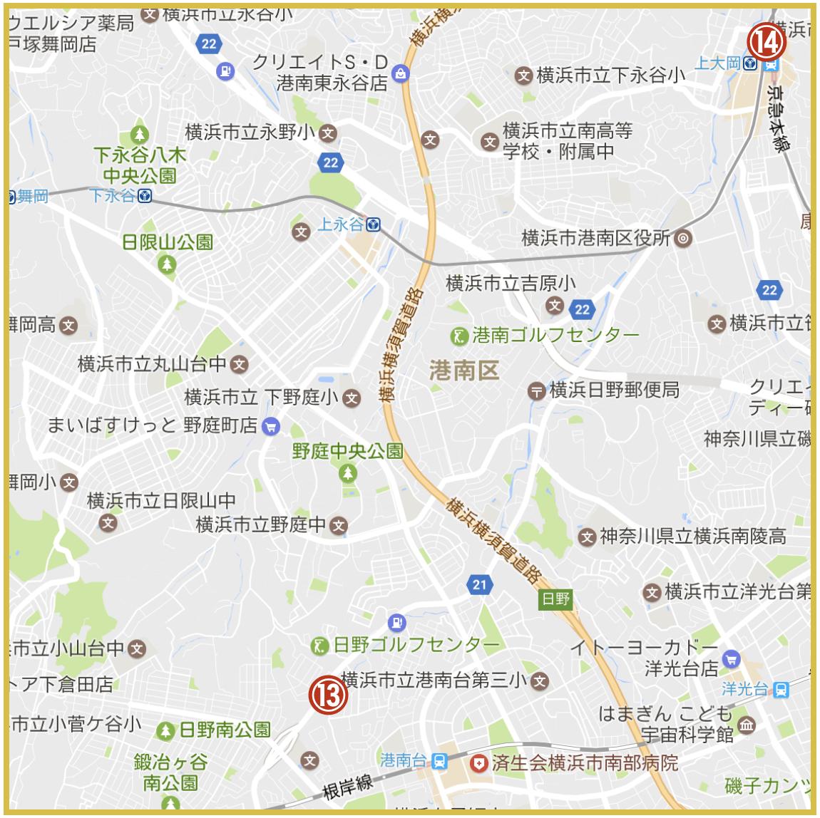 横浜市港南区にあるアイフル店舗・ATMの位置(2020年版)