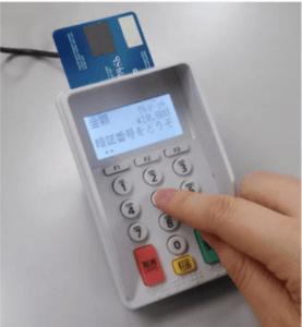 カード決済端末への暗証番号の入力