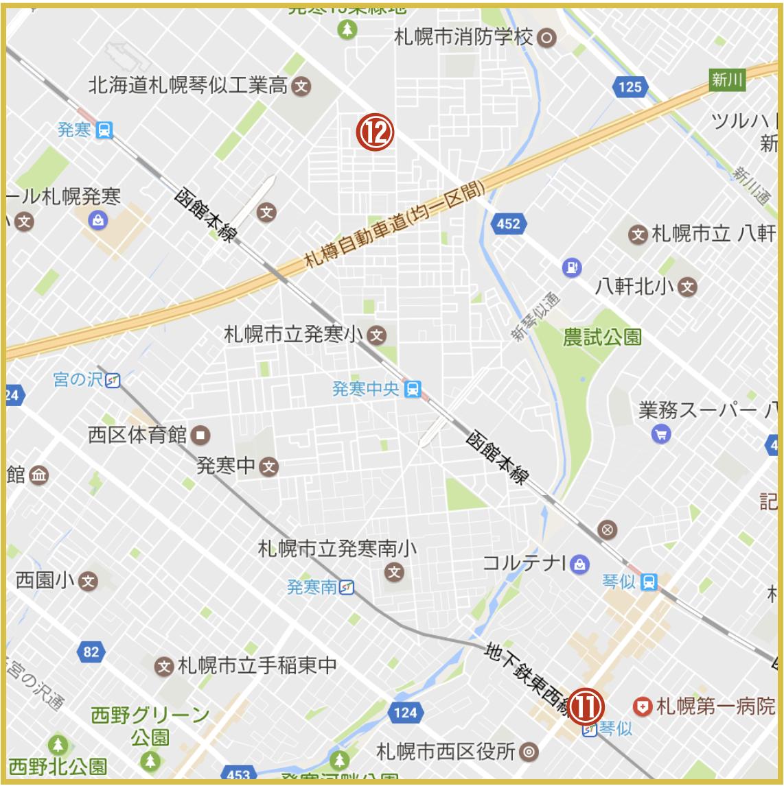 札幌市西区にあるアコム店舗・ATMの位置(2020年7月版)
