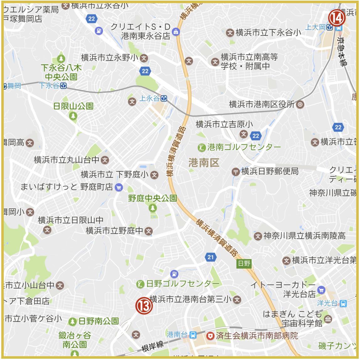 横浜市港南区にあるアコム店舗・ATMの位置(2020年11月版)
